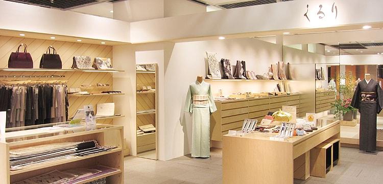 着物 帯 着物屋くるり 東京店