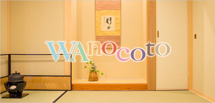 WAnocoto