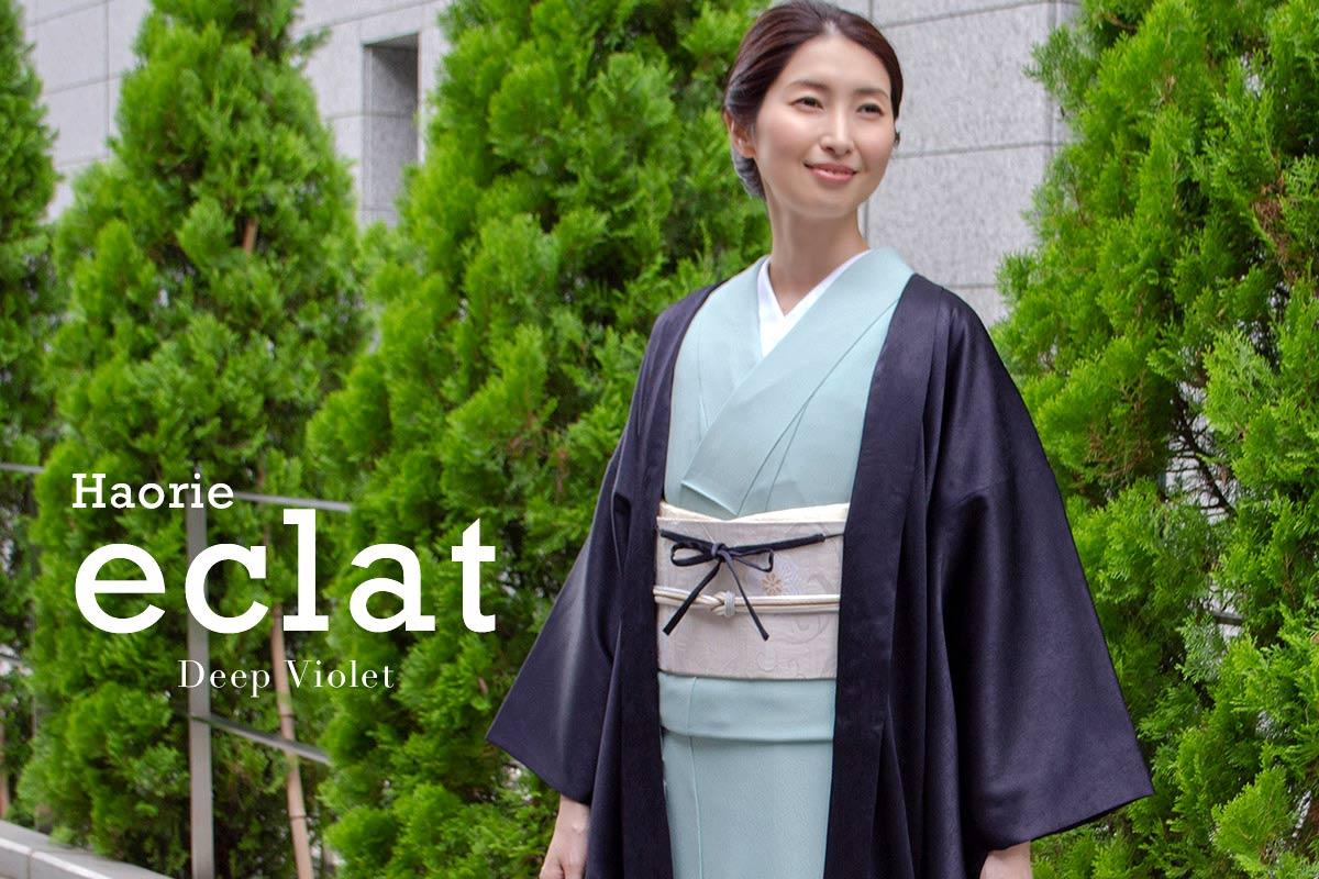 着物屋くるりHaorie【eclat】