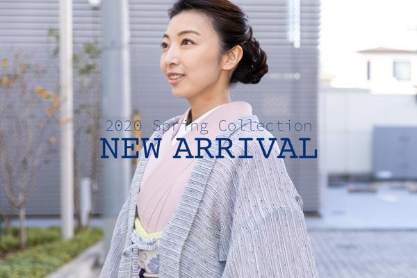 着物 帯 新着商品のお知らせ