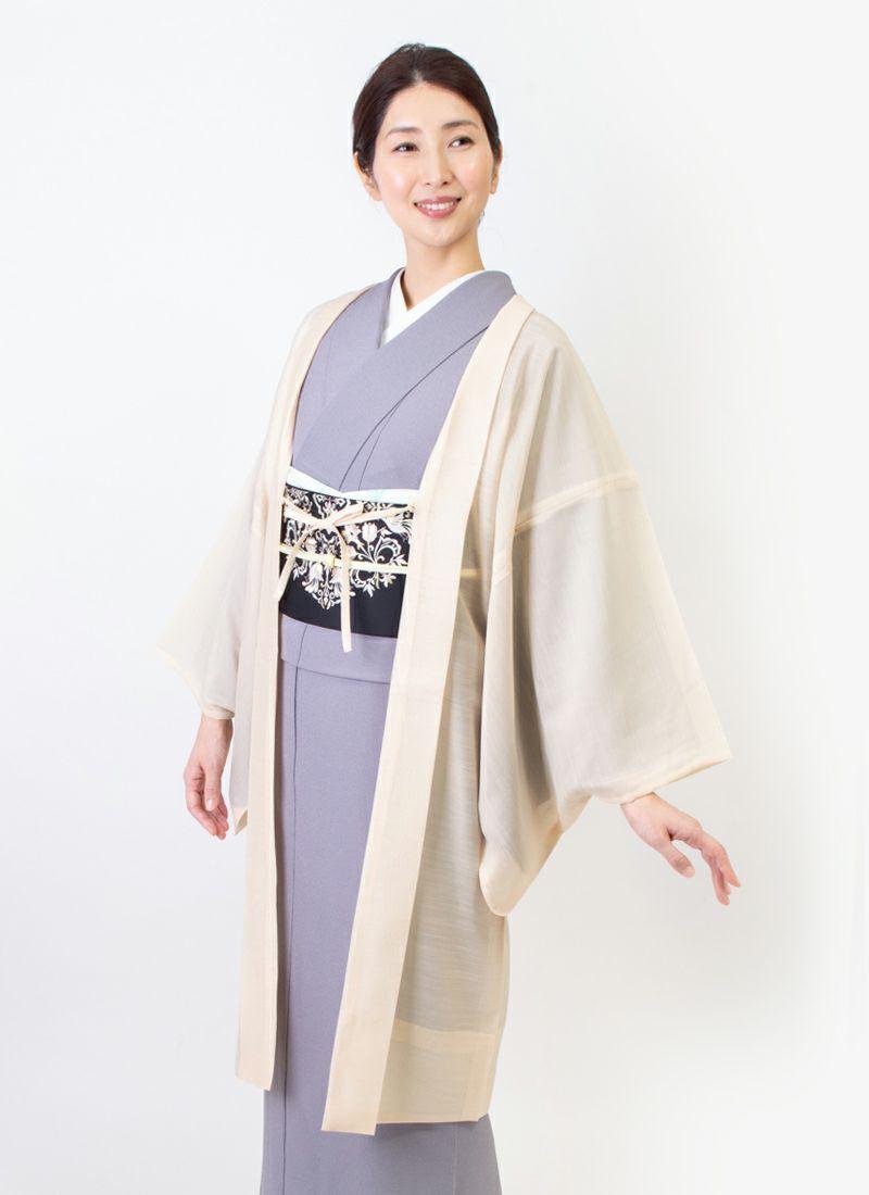 着物屋くるり 羽織【Haorie 翠風】香色